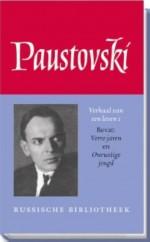 pautovski